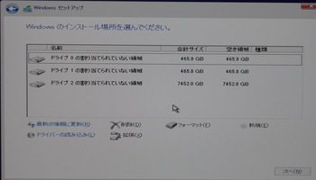 P1040866.jpg