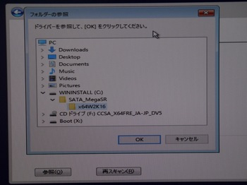 P1040869.jpg
